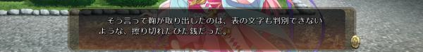 戦国†恋姫 01 19 (65)