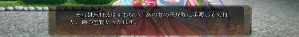 戦国†恋姫 01 19 (66)