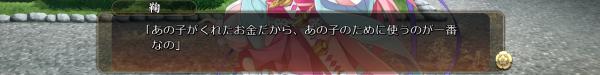 戦国†恋姫 01 19 (67)
