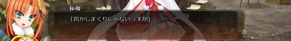 戦国†恋姫 01 20 (10)