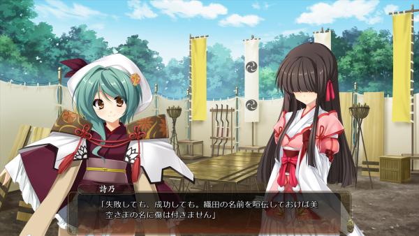 戦国†恋姫 01 20 (13)