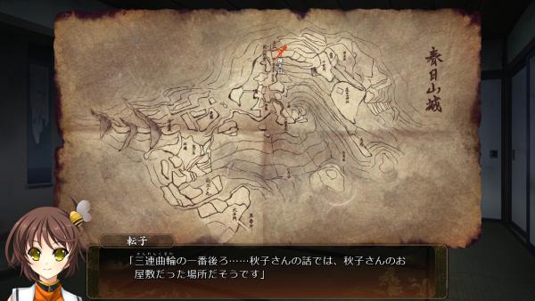 戦国†恋姫 01 20 (24)