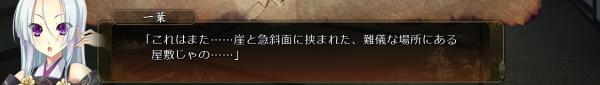 戦国†恋姫 01 20 (25)