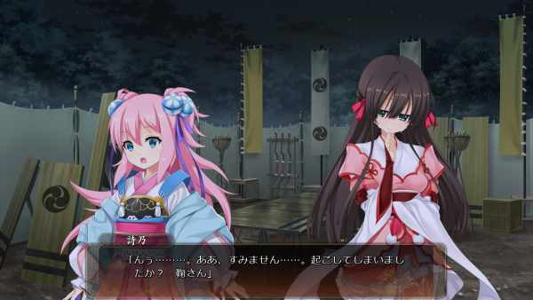 戦国†恋姫 01 20 (27)