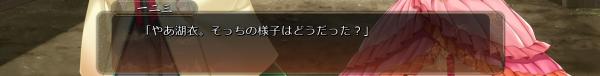 戦国†恋姫 01 21 (5)
