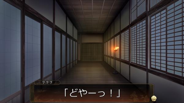 戦国†恋姫 01 21 (23)