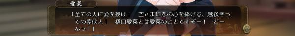 戦国†恋姫 01 21 (27)
