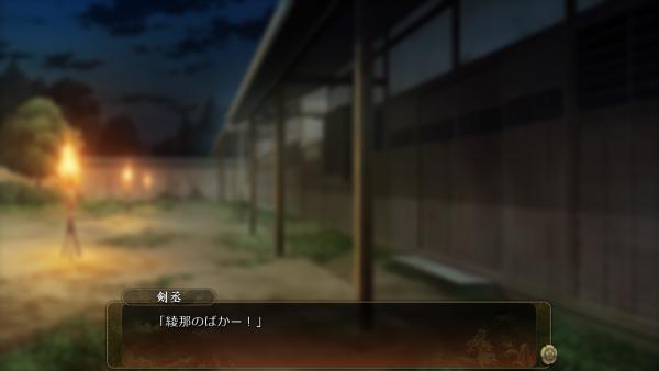 戦国†恋姫 01 21 (29)