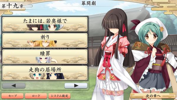 戦国†恋姫 01 22 (19)