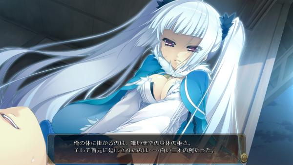 戦国†恋姫 01 23 (10)