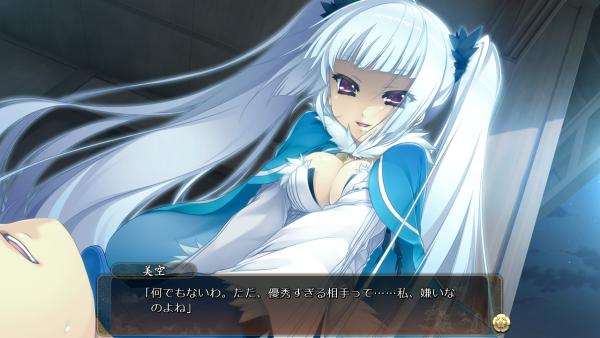 戦国†恋姫 01 23 (11)