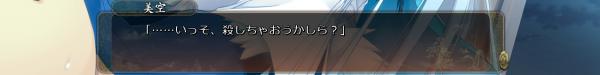 戦国†恋姫 01 23 (13)