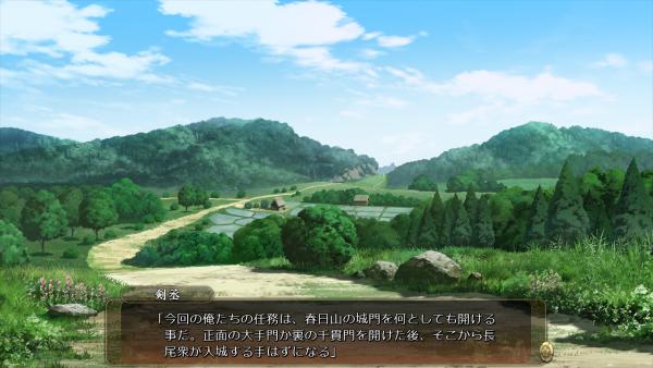 戦国†恋姫 01 24 (2)