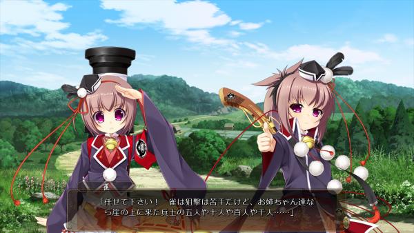 戦国†恋姫 01 24 (4)