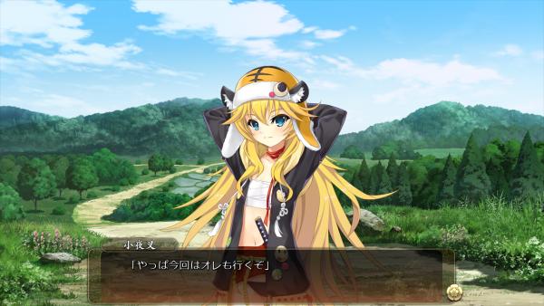 戦国†恋姫 01 24 (5)
