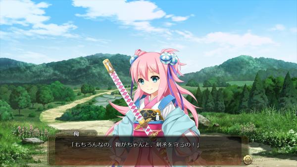 戦国†恋姫 01 24 (6)