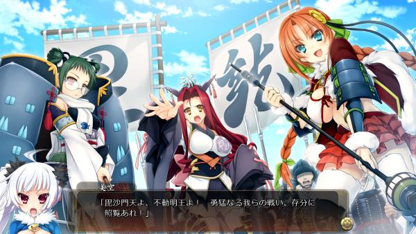 戦国†恋姫 01 24 (8)