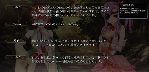 戦国†恋姫 01 24 (10)