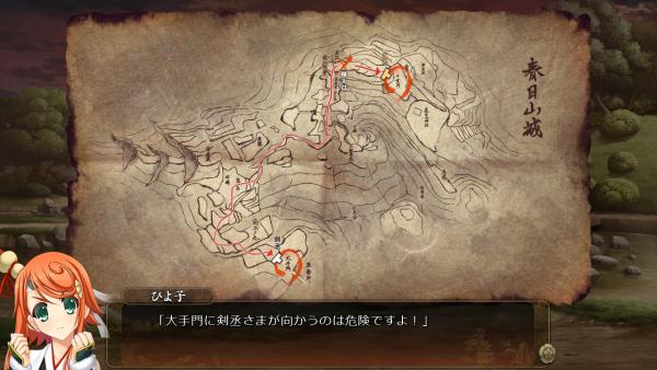 戦国†恋姫 01 24 (12)