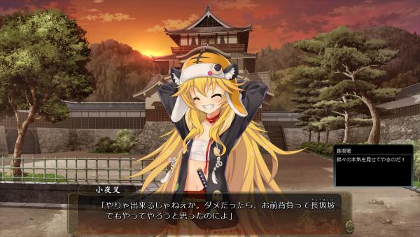 戦国†恋姫 01 24 (14)