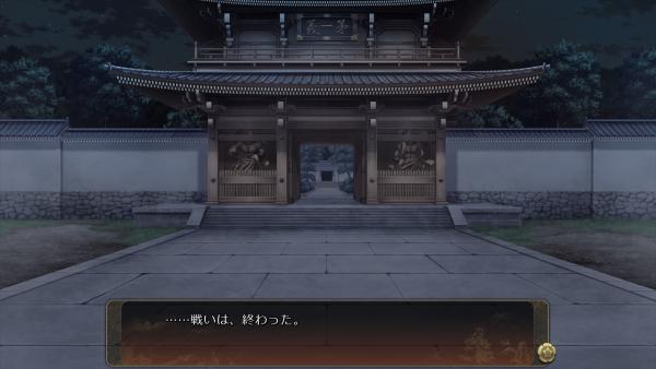 戦国†恋姫 01 24 (20)