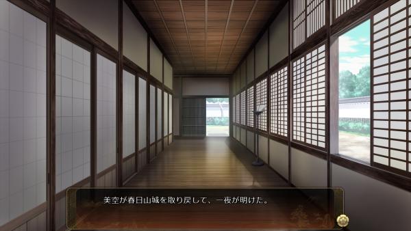 戦国†恋姫 01 25 (1)