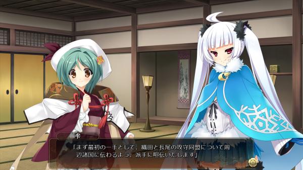 戦国†恋姫 01 25 (6)