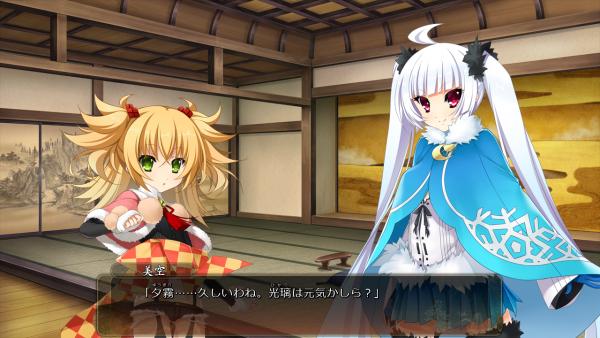 戦国†恋姫 01 25 (18)