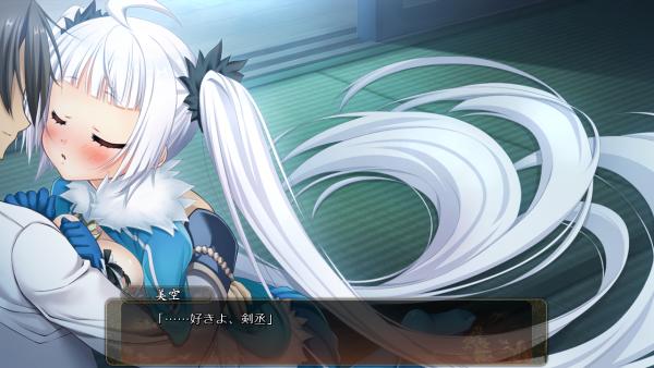 戦国†恋姫 01 25 (35)