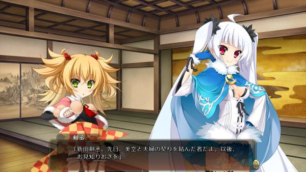 戦国†恋姫 01 26 (2)