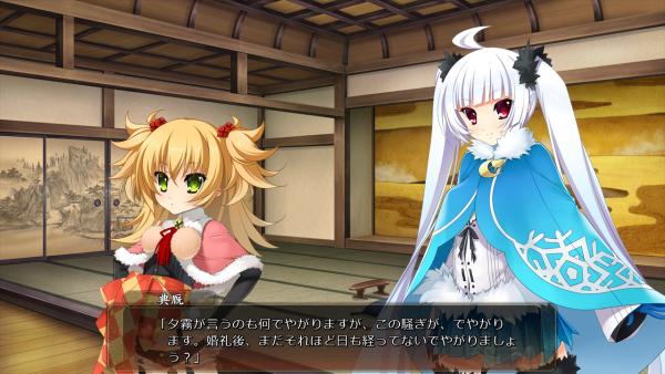 戦国†恋姫 01 26 (4)