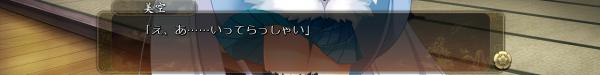 戦国†恋姫 01 26 (11)