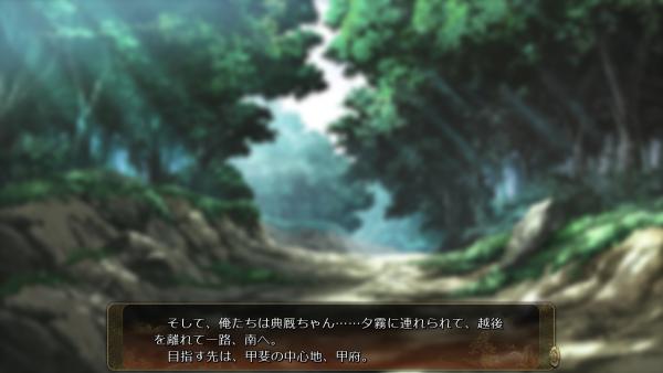 戦国†恋姫 01 26 (16)