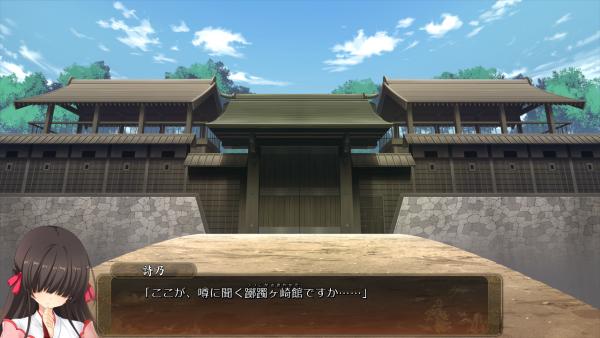 戦国†恋姫 01 26 (22)