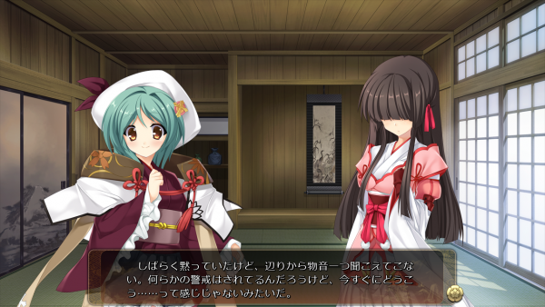 戦国†恋姫 01 26 (24)