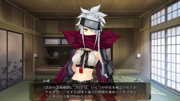 戦国†恋姫 01 26 (26)