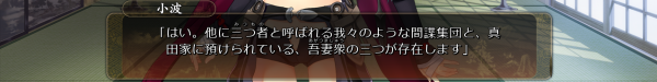 戦国†恋姫 01 26 (27)