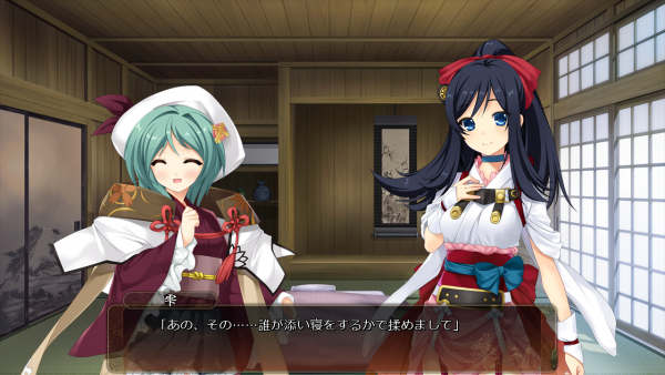 戦国†恋姫 01 26 (28)