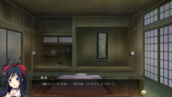 戦国†恋姫 01 27 (1)