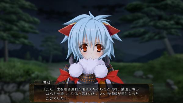 戦国†恋姫 01 27 (10)