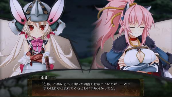 戦国†恋姫 01 27 (11)