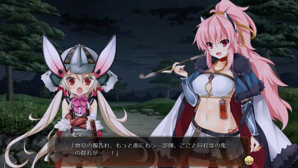 戦国†恋姫 01 27 (12)
