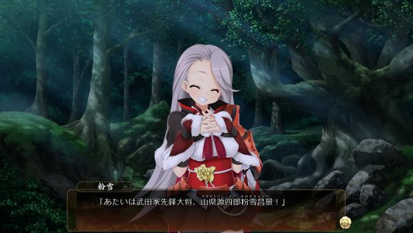 戦国†恋姫 01 27 (14)