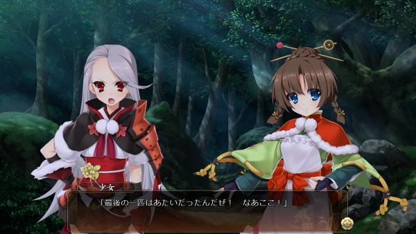 戦国†恋姫 01 27 (17)
