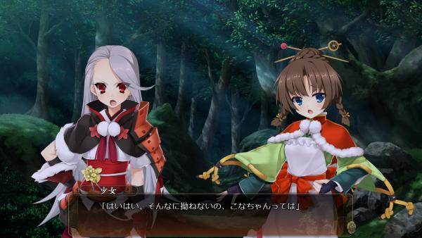 戦国†恋姫 01 27 (18)