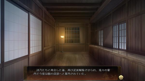 戦国†恋姫 01 28 (1)