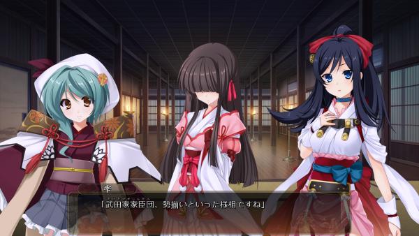戦国†恋姫 01 28 (2)