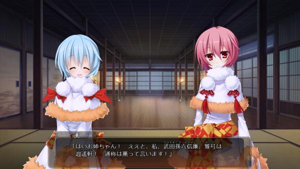 戦国†恋姫 01 28 (7)