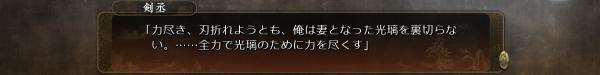 戦国†恋姫 01 28 (13)