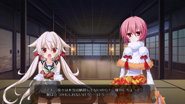 戦国†恋姫 01 28 (17)